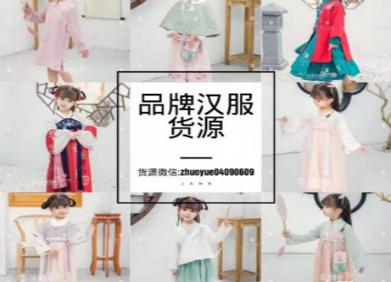 -童装童品微商货源一件代发,厂家发货,利润空间大