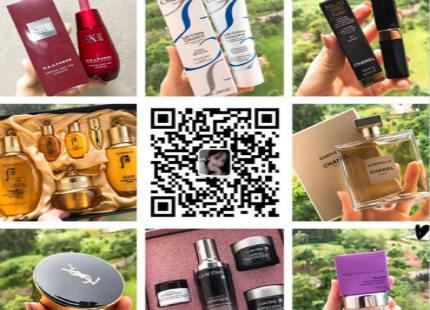 -欧美日韩大牌高质量厂家化妆品护肤品彩妆货源