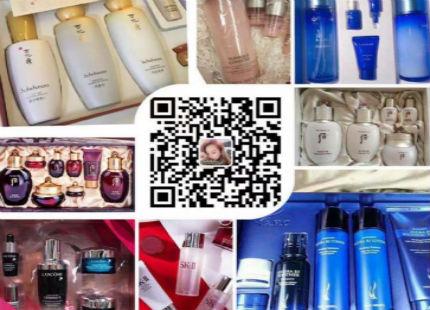 -爆款化妆品护肤品香水一件代发批发厂家直销货
